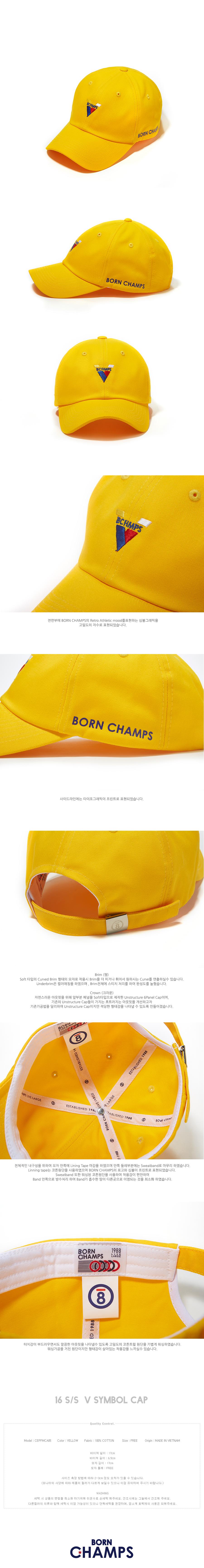 본챔스(BORN CHAMPS) V SYMBOL CAP YELLOW